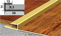 Алюмінієвий стартовий профіль для керамічної плитки
