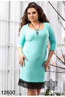 Стильное платье  женское  с кружевом (48-54), доставка по Украине
