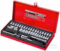 Набор ручного инструмента Matrix MASTER 38 пр
