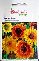 """Семена  цветов подсолнечник Краски Осени, 1 г, """"Садыба центр"""",  Украина"""