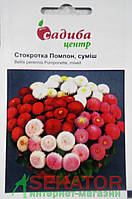 """Семена  цветов маргаритка(Стокротка) Помпон смесь, 0,05, """"Садыба центр"""",  Украина"""