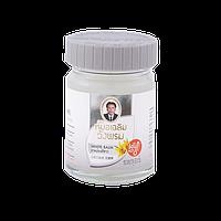 Тайский Белый бальзам Wangprom с маслом Гаультерии -  обезболивающий и разогревающий, 50 гр