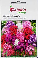 """Семена цветов флокс Холодный Огонь, 0,2 г, """"Садыба центр"""",  Украина"""