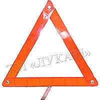 Знак аварійної зупинки в картонній упаковці