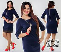 Модное синее  батальное платье со стразами, подвеска в комплекте. Арт-9929/41