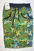 Детские трикотажные спортивные штаны с манжетом для мальчика