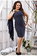 Красивое женское  платье с накидкой  (48-54), доставка по Украине
