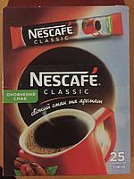 Кофе Nescafe Classic Нескафе Классик стик 2 грамма 25 шт. Розничные цены уточнять.