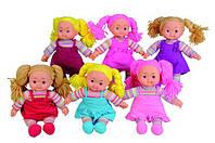 Мягкие игрушки куклы