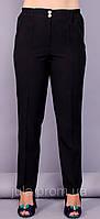 Элия классические брюки женские