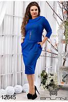 Платье  женское  (48-54), доставка по Украине