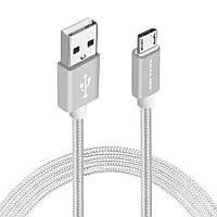 USB кабель Voxlink micro usb 1м. (серебристый)