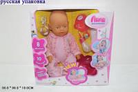 Кукла-пупс интерактивный 058-15R