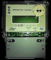 Счетчик электроэнергии СТК1-10К55i4Ztm для Днепропетровской обл. счетчик электроэнергии