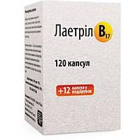 Витамин В-17 (132 капс.) , Лаетрил, Амигдалин