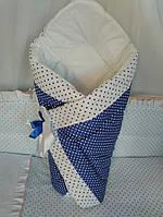 Оригинальный конверт-одеяло для новорожденного малыша. Синий горох