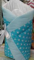 Оригинальный конверт-одеяло для новорожденного малыша. Бирюза звезда