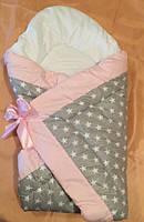 Оригинальный конверт-одеяло для новорожденного малыша. Серый звезда, для девочки