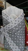 Оригинальный конверт-одеяло для новорожденного малыша. Серый звезда
