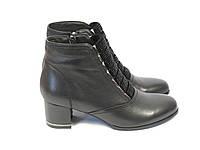Кожаные женские ботиночки на устойчивом каблуке Anna Lucci