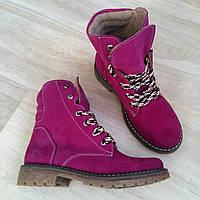 Стильные женские ботинки из натуральной замши  KOMFORT малинового цвета.