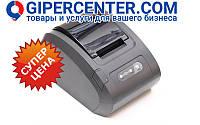 Принтер чеков Gprinter GP-58130IVC (Ethernet), скорость печати 102 мм/сек