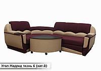 """Угловой диван """"Мадрид"""" в ткани 6 (угол взамозаменяемый)"""