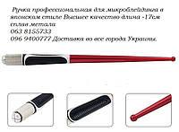 Манипулы (ручки) для микроблейдинга бровей 6D, SofTap, иглы к ним, фиксаторы.Киев