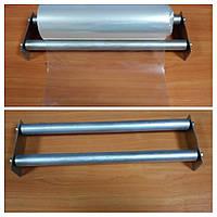 Рулонодержатель для пленки - подставка для рулона 50 см