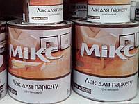 Лак паркетный глянцевый алкидно-уретановый ПФ-231 MIKS /0,8кг