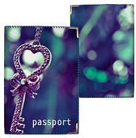 Обложка на паспорт Ключ от сердца