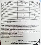 Соус Соленая Карамель, без сахара , фото 2