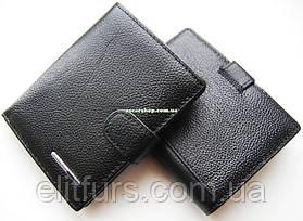 Бумажник мужской кожаный в подарочной упаковке