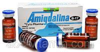 Витамин В-17 (3гр), Б17, ампулы, 10 амп.