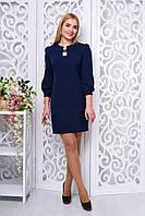 Женское темно-синее  платье  Вояж 44-50  размеры