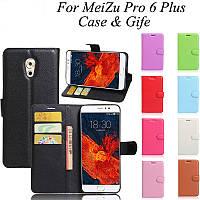 Чехол книжка для Meizu Pro 6 Plus (9 цветов)