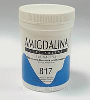 Амигдалин, Лаетрил, Витамин В-17 (500мг), Б17,  100табл.