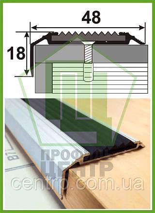 УЛ 151. Алюминиевый порожек с одной резиновой вставкой, угловой, без покрытия. Длина 1,0м