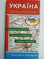 Карта автодоріг України