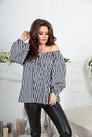 Женская кофта, блуза в полоску, открытые плечи