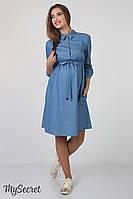 Джинсовое платье для беременных и кормления