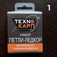 Набор Технокарп петли-ледкор 2шт. 40120