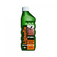 Невымываемый антисептик Lignofix Stabil (Концентрат 1:9) коричневый 1 кг