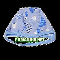 Детская шапочка для новорожденного р. 42 на завязках ткань ИНТЕРЛОК 100% хлопок 3406 Голубой