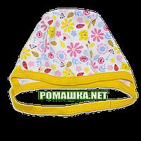 Детская шапочка для новорожденного р. 40 на завязках ткань ИНТЕРЛОК 100% хлопок 3406 Желтый