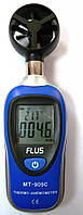 Анемометр FLUS MT-905C