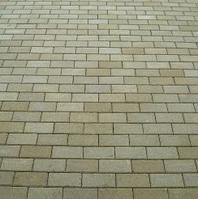 Тротуарная плитка Золотой Мандарин Кирпич стандартный 200х100х80 мм горчичный на сером цементе
