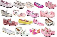 Детские туфли для девочек (21-26)