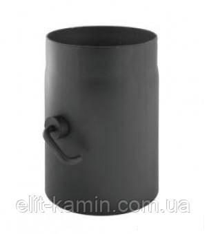 Шибер Ø 130 мм, 2 мм