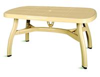 Стол прямоугольный King Кинг 80×140